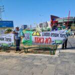 מאבק התושבים המאוחד נגד מפעל האשפה