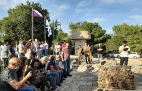 טקס זיכרון לזכר חללי חטיבת גבעתי