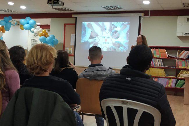 עיריית בת-ים ערכה ערב מיוחד להורים לילדים מחוננים