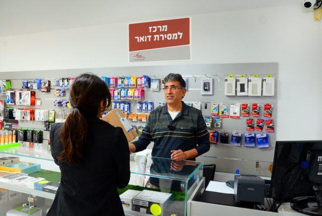 דואר ישראל פתח מרכז מסירה חדש