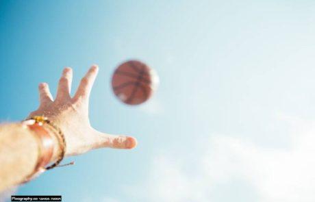 סוף שבוע שמח בכדורסל