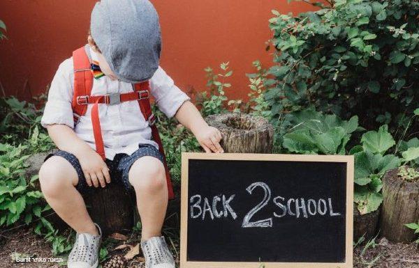 62 מאומתים לקורונה במערכת החינוך