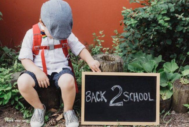 התלמידים חוזרים ללימודים