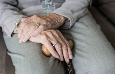 הפתרונות לקשישים העריריים