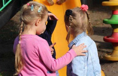 מחדל הצהרונים בגני הילדים בחולון
