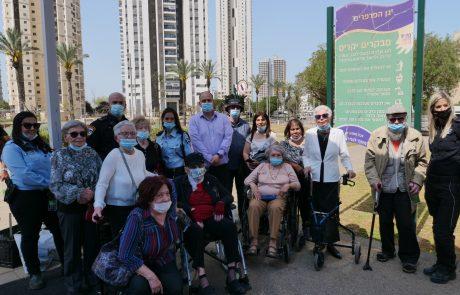 פרויקט נטיעות להנצחת קורבנות השואה