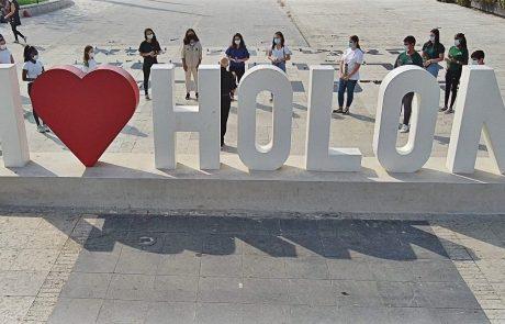 כיכר המדיטק בחולון הפכה ליום אחד לכיכר רבין