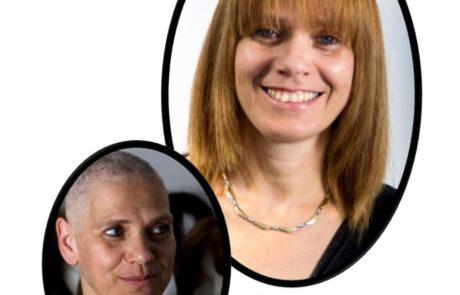 גם אני בוחר/ת… לתרום שיער למען חולות סרטן