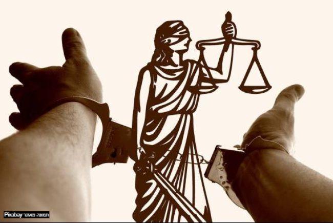 הצהרת תובע כנגד החשוד בשוד סניף דואר בערב