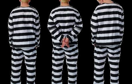 נעצרו בשעת המעשה
