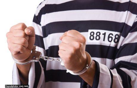 נעצרו בחשד לחטיפות תיקים