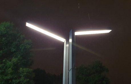 הוחלפה תאורת במתחם הבילוי 'הרובע'