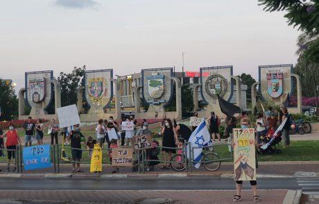 צפו במחאה בכיכר קוגל