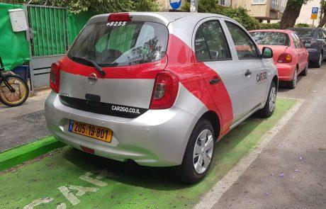 הופסק מיזם car2go בעיר ראשון לציון