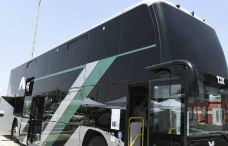 בשורה טובה לנוסעות והנוסעים באוטובוסים