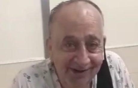 מי ראה את ששון גרג'י בן 66 מראשון