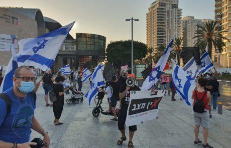 צפו בהפגנת המחאה במדיאטק