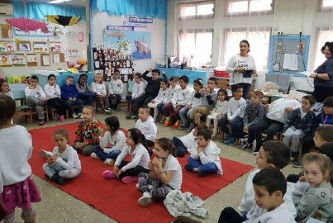 שלום כיתה א': בתי הספר היסודיים מקיימים ימים