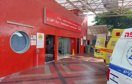 המרכז הרפואי שמיר אסף הרופא- עדכון חולי קורונה