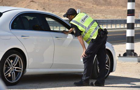 המלצות משטרת ישראל לקראת החג