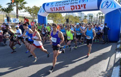 מרוץ ראשון לציון יוצא לדרך