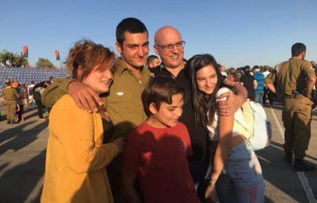 צפו בסרטון:ימית מבקשת הצילו את אבא