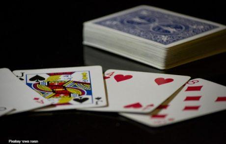 בית הקלפים