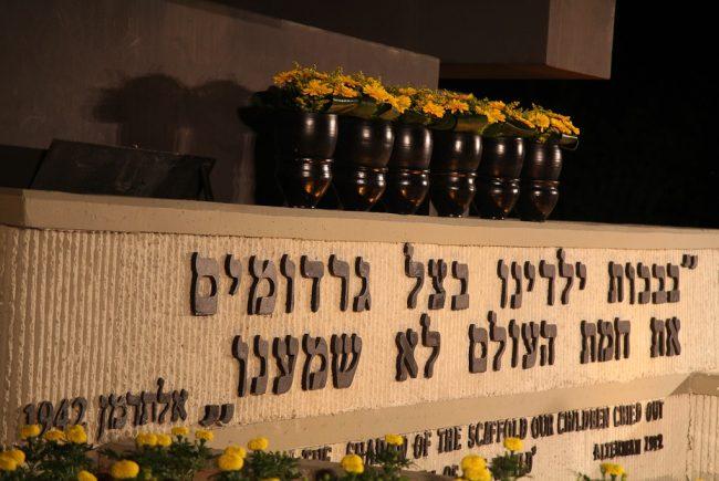 ראשון לציון זוכרת את קורבנות השואה