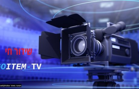 ערוץ טלוויזיה אינטרנטי חדש